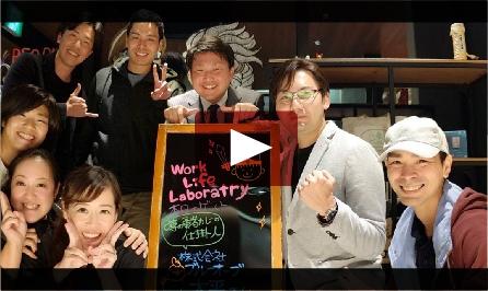 オンライン動画配信中!